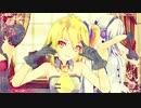 【手書き風MMD】疑心暗鬼【Neru Meiko Haku】【12fps】