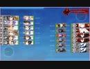 【艦これ】初期&1-1駆逐艦隊で行く! 秋イベントE-4丙作戦 海域突破に挑戦!