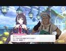 【プリンセスコネクト!Re:Dive】新春グルメプリンセス!一投にかけた乙女たち 第3話