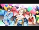 日刊相川 第1053号「Happy New Yeah!」