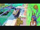 【懐ゲー】スーパーマリオ3Dコレクションやっていくよ 2