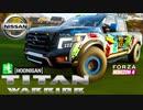 【XB1X】FH4 - Nissan Titan Warrior - KenBlockアンドロール30Y秋