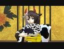【東方MMD】着物の牛鬼さんで響喜乱舞【丑年】