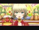 【デレステ】2021年お正月CM 新春特番篇【アイドルマスター】