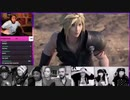 The Internet Loves Sephiroth Smash Reveal (The Movie)
