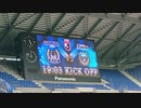 Live@川崎フロンターレ VS ガンバ大阪 生放送 天皇杯 JFA 第100回全日本サッカー選手権大会2020 決勝