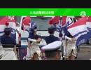 北海道警察音楽隊 カラーガード5