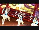 【デレステ】「Wish you Happiness!!」(新衣装)【1080p60/4KHDR】