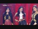 [IZ*ONE] Panorama + intro - 2020 MBC歌謡大祭典 -