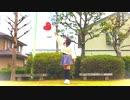 【ワッター】恋をしよう!【踊ってみた】【冬】ニコフェスエントリー動画