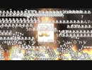 2020年冬イベE4-3ラスダンを失敗するきゅうとうき提督₍₍(ง^◇^)ว⁾⁾Part5
