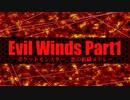 ポケモン悪の組織メドレー「Evil Winds Part1」