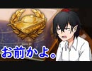 【WoT】霊夢の日雇い戦車道Ⅲ 11日目【ゆっくり実況】