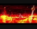 【FGO】都牟刈村正を英霊剣豪の時の詠唱っぽくした