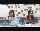 「放課後ていぼう日誌」最終回直前スペシャル特番 ※有アーカイブ(3)