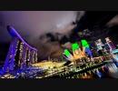 【2020年大晦日】シンガポールのカウントダウンライトショーを見てきた