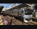 E217系Y-1編成+Y-119編成 回送 津田沼駅2番線発車~幕張車両センター入庫