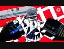 キバ (ルマ×東京メトロ東西線音MAD)