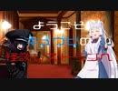 【怪談】「リョウメンスクナ(両面宿儺)」【ようこそキュウビの怪談レストランへ三食目】