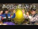 【振ってみた】指揮者に憧れる二人【Lemon】