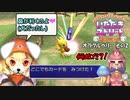 【実況】いたストSPのトーナメントを令和に再び楽しむ動画 20軒目【画質1080p】