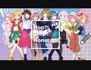 【ラブライブ!サンシャイン!!】 Hop? Stop? Nonstop!【女の子9人で歌ってみた】