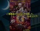 遊銀魂王番外編終「ギャーギャーギャーギャーやかましいんだよ、最後の番外編ですかコノヤロー」