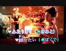 ラストダンス (五木ひろし&坂本冬美)On Vocal