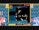 茜と葵のスーパーマリオブラザーズ35で遊ぼう! 五回戦