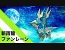 """【折り紙】「新雨龍ファンレーン」 26枚【新雨】/【origami】""""New Rain Dragon Fun Lane"""" 26 pieces【rain】"""