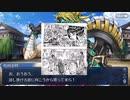 Fate/Grand Orderを実況プレイ 地獄界曼荼羅編part13