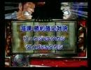 パチスロ:鬼浜爆走愚連隊1/5