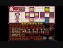 【4人実況】おジャ魔女どれみのボードゲーム part8