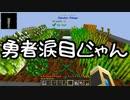 【Minecraft】ありきたりな高度工業#07【FTB Interactions】【ゆっくり実況】