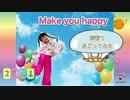 【踊ってみた】Make you happy袴着ておどってみた