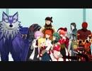 【Fate/MMD】マイカルデア聖杯鯖とぐだ子でロキ