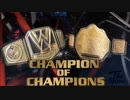 すべてのWWE世界ヘビー級王者の全リスト(2002-2013)