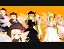 【MMD杯ZERO3参加動画】【MMD-PVF7】テレキャスタービーリリー【東方MMD】