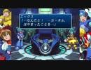 帰ってきた非路のロックマンX4実況プレイPart1