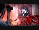 【コンセクエンス】ルビックの絵画を燃やせ Part5