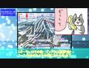 【メーデー風茶番劇場】安比高原でやらかしてきた【スキー事故調査委員会】