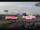 【PCFシーズン8リーグ戦など】バンドリ!ガールズバンドパーティー!vsプリンセスコネクトReDive_Part1