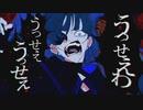 【うっせぇわ】がなり倒してみた(cover by ATene)