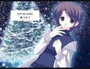 Happy Christmas - last storys -  #17【美奈END】