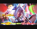 【2021年新春MMD祭り】Lil' Goldfish アズレン加賀【MMD杯ZERO3】【MMD-PVF7】