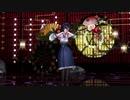 黒柚式 メイドさん 川原えむ_私服 で『桃源恋歌』