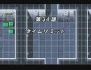 【TAS】GBA版スーパーロボット大戦A_エースパイロットがたった一人で戦争終結させにいきます_第34話「タイムリミット」
