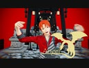 【Fate/MMD】アンヘル【雨生龍之介】