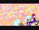 【splatoon2】弱小Xパブラーめんちゃんがゆく!Part8(Part30)【ゆっくり実況】