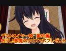 【MMD杯ZERO3参加動画】変身!デストロイヤー暁 番外編 危うし!!悪魔のクリスマスプレゼント【MMD艦これ】
